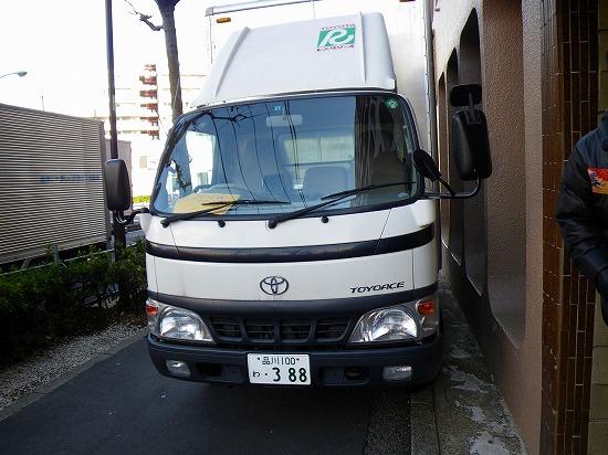 トヨタレンタカー 豊田 トラック 2トン