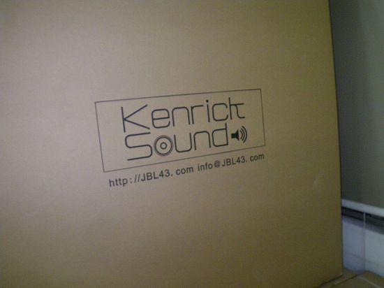 KENRICK SOUND