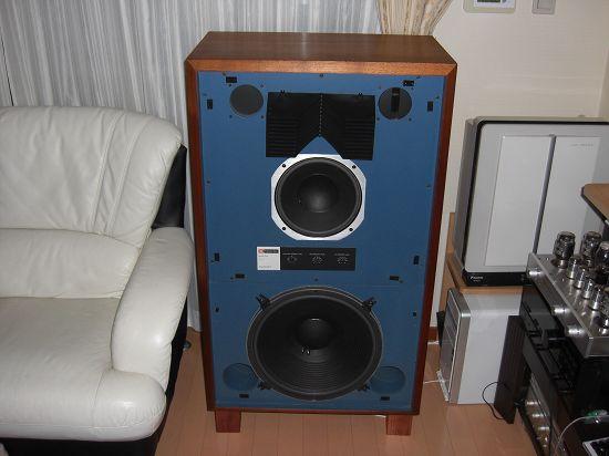 sound lens